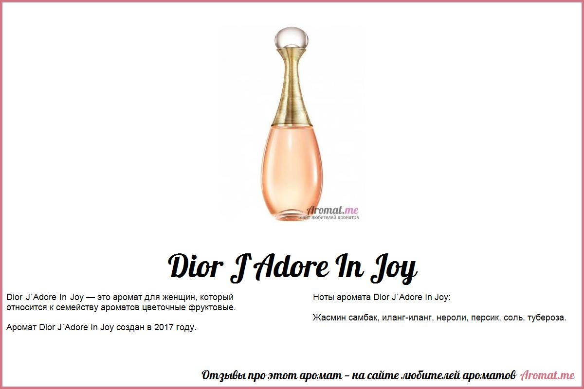 marketing plan for perfume jadore by As brands search for innovative ways to distinguish themselves, scent marketing is emerging, like music before it, as a potentially powerful tool.