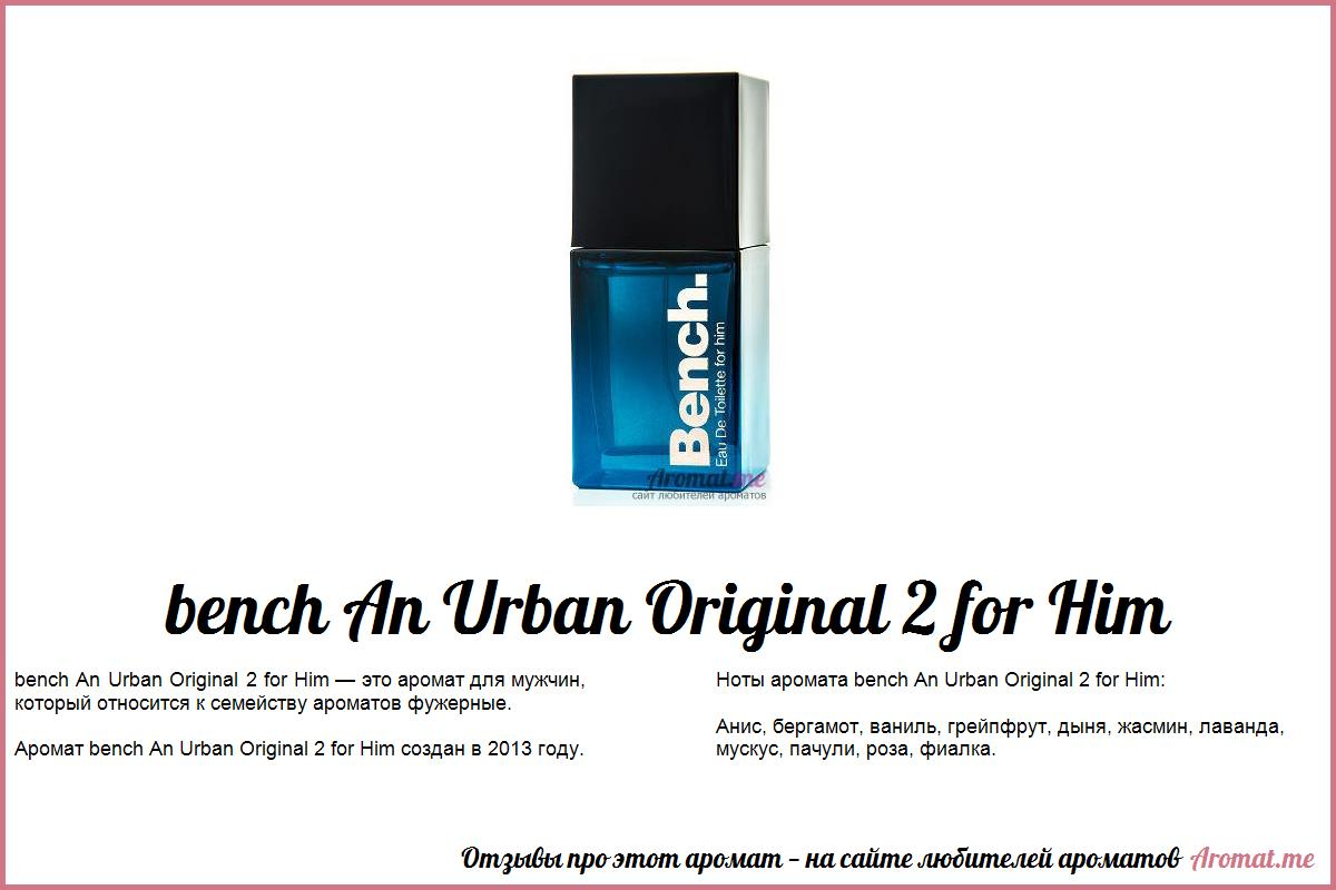 bench perfumes Women - fragrances bench we use cookies on this site to enhance your user experience by clicking any link on this site you are giving your consent for us to set cookies.